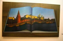 Нафтали Ракузин в галерее Pop/off/art