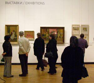 Государственная Третьяковская галерея - выставка Дмитрия Мочальского