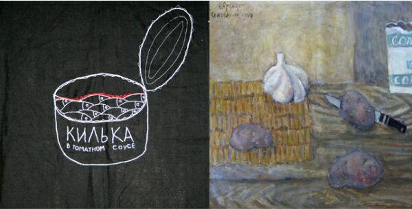 Выставка Вечные ценности в Венеции, в галерее Св.Ефимия