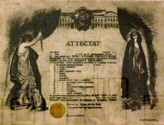 Открытие выставки Полиграффак Вхутемаса-Вхутеина в ГТГ