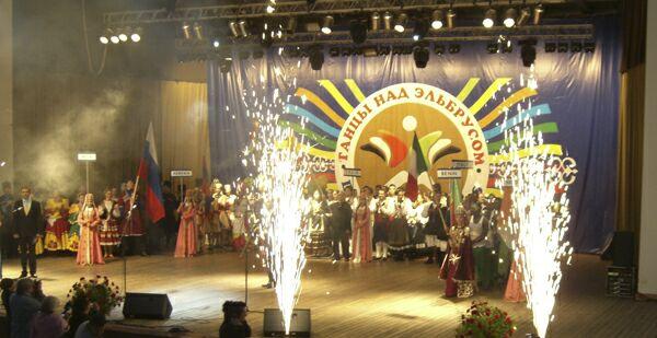 Танцы над Эльбрусом
