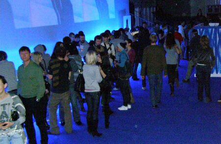 Фестиваль новой культуры в ЦДХ: ночной рейв. Фото Николая Ефремова