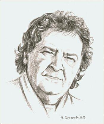 Дмитрий Лиханов. Рисунок Марины Ефремовой