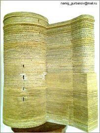 Намик Курбанов, Баку, Макеты зданий из картона: Девичья башня