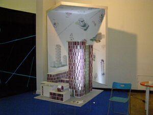 Международная выставка архитектуры и дизайна АРХ Москва (18) - Новый Вернисаж, фото - Николай Ефремов