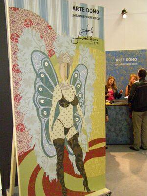 Международная выставка архитектуры и дизайна АРХ Москва (24) - Новый Вернисаж, фото - Николай Ефремов