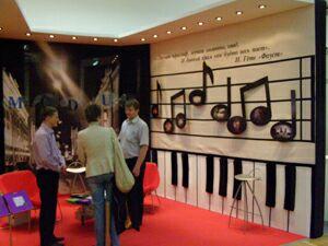 Международная выставка архитектуры и дизайна АРХ Москва (31) - Новый Вернисаж, фото - Николай Ефремов