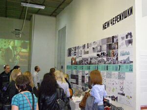 Международная выставка архитектуры и дизайна АРХ Москва (38) - Новый Вернисаж, фото - Николай Ефремов