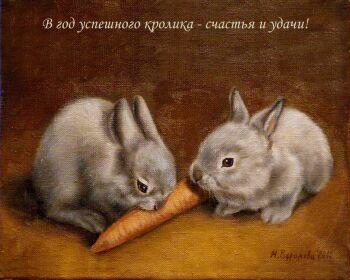 Обои для рабочего стола с кроликами - Марина Ефремова, Крольчата, 2010 г, холст, масло