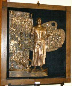 Президент Российской академии художеств Зураб Константинович Церетели, бронзовый барельеф Автопортрет, 2001 г.