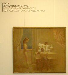Карен Агамян, Новости, 1987 г.