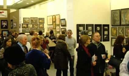 VI ярмарка графических искусств Худграф - открытие